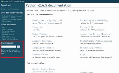 Python 文档